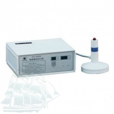 Аппарат индукционный для запечатывания горловин (ручной) DGYF-S500A